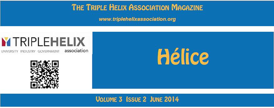 helice header